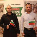 Бисер Русимов и Стефан Петров