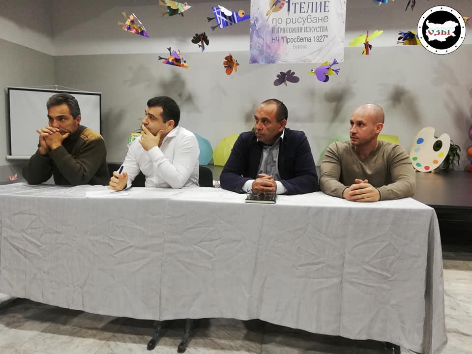 От ляво надясно: Кирил Начев, Константин Бачийски, Петър Димитров, Бисер Русимов от ОЗБГ