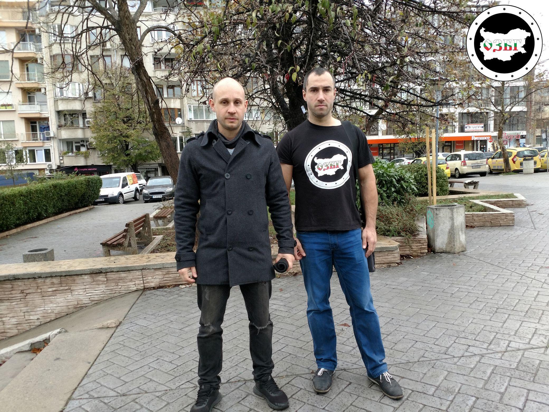 Бисер Русимов и Стефан Петров от ОЗБГ