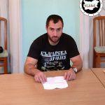 Лидерът на ОЗБГ: Стефан Петров