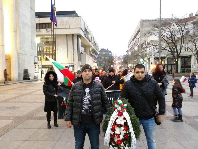 Факелно шествие в памет на Левски