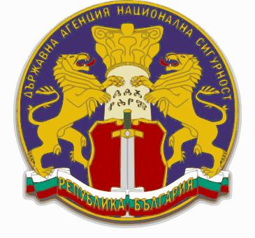 Лого на ДАНС