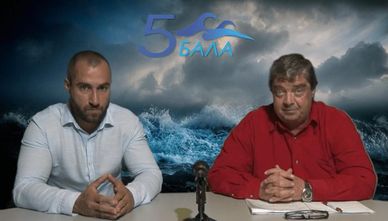 5 бала: Защо поискаха оставката на кмета на Бургас