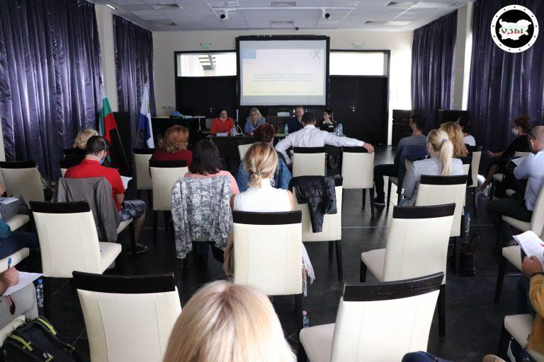 Еднодневен семинар