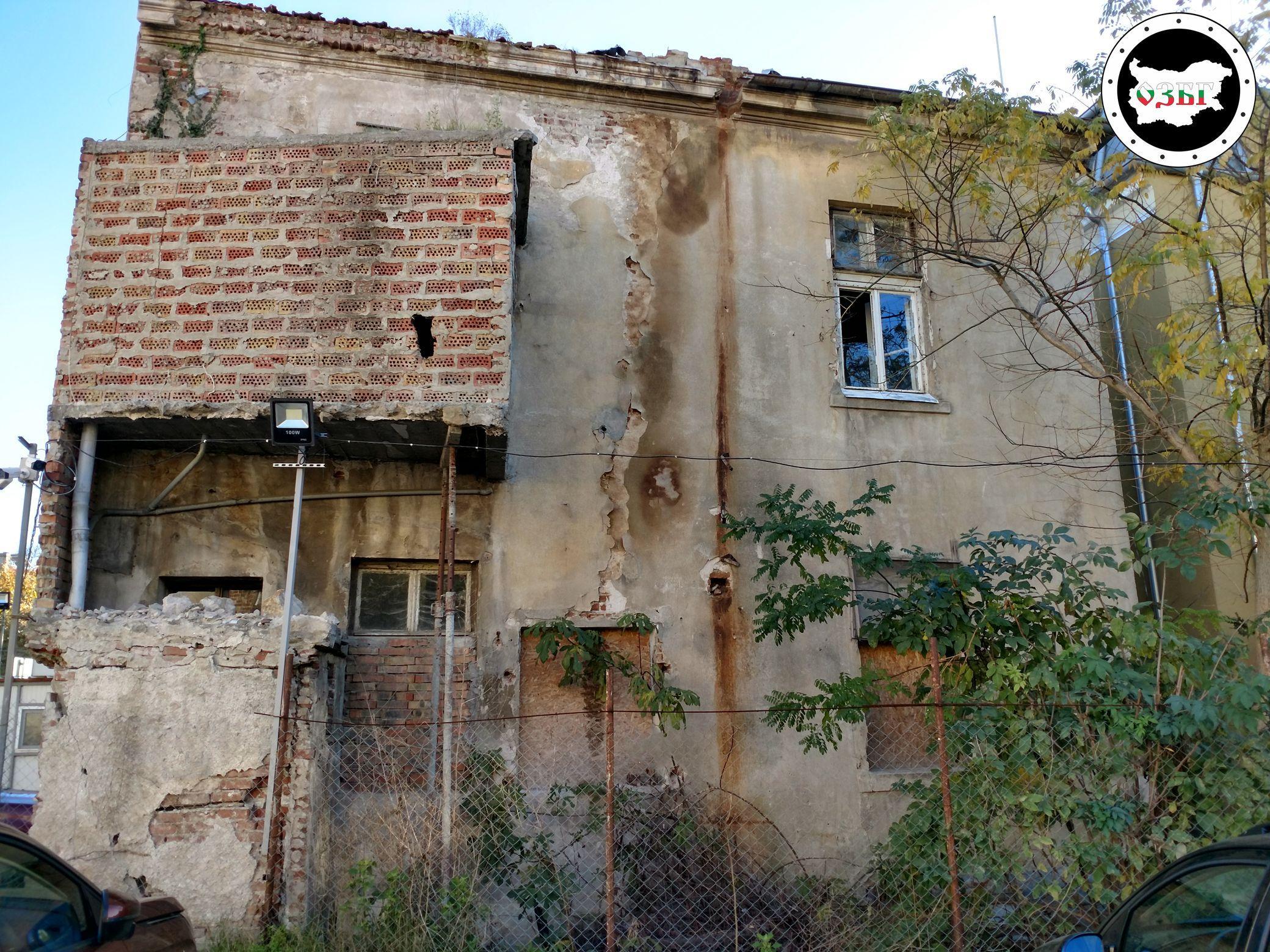 Къщата на Георги Шагунов