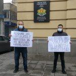 """Протест """"Искаме си водата"""""""