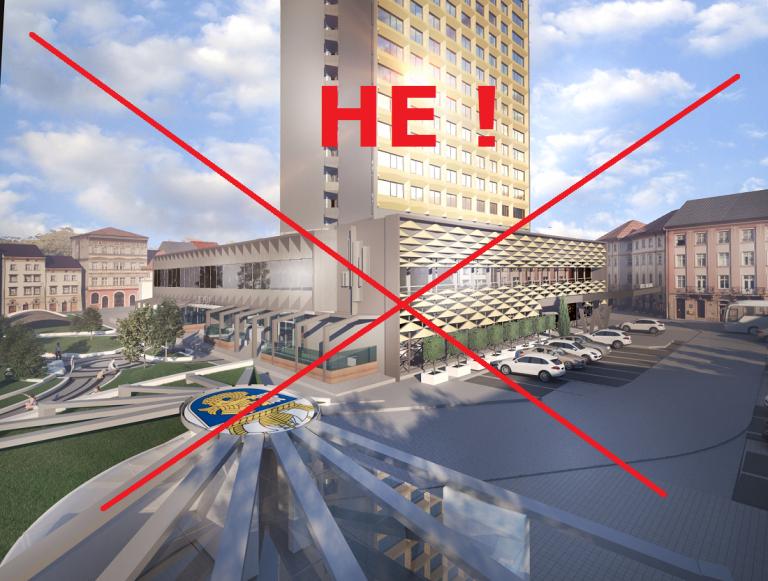 Подписка срещу изграждане на подземен паркинг