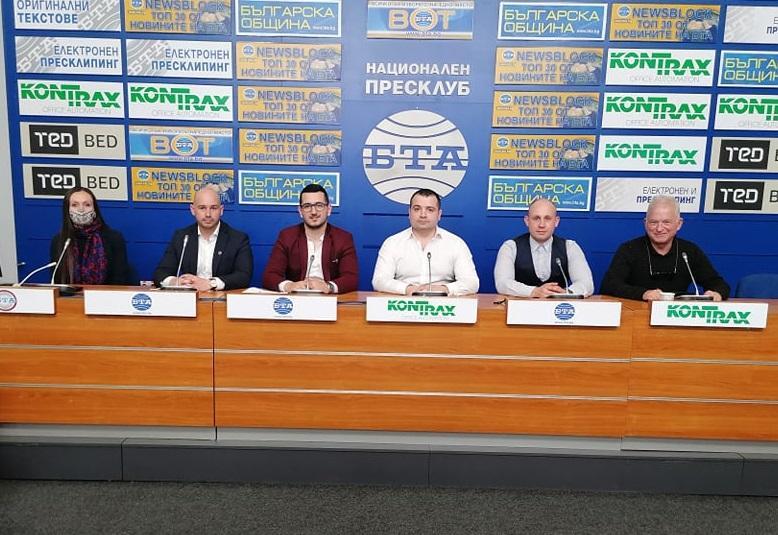 Пресконференция във връзка с изборните нарушения в Турция
