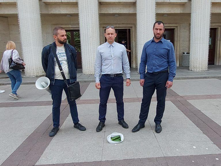 Протест пред Община Бургас