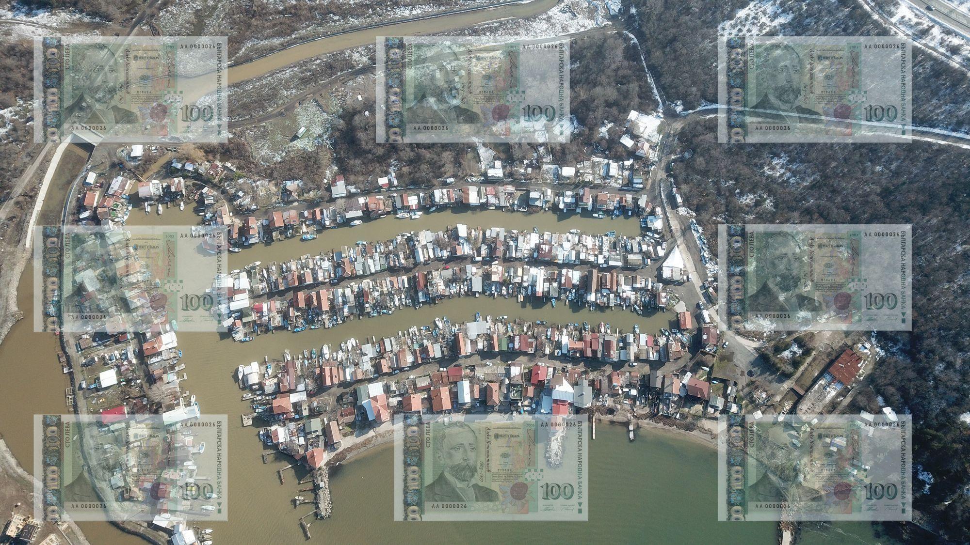 Корупцията в рибарското селище