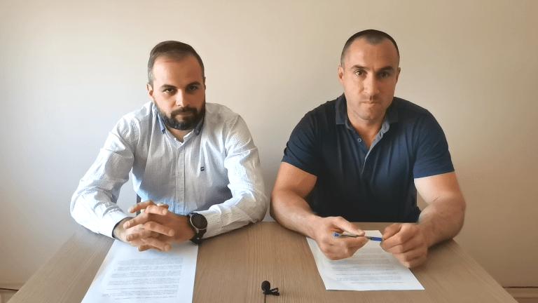 Георги Братанов и Стефан Петров