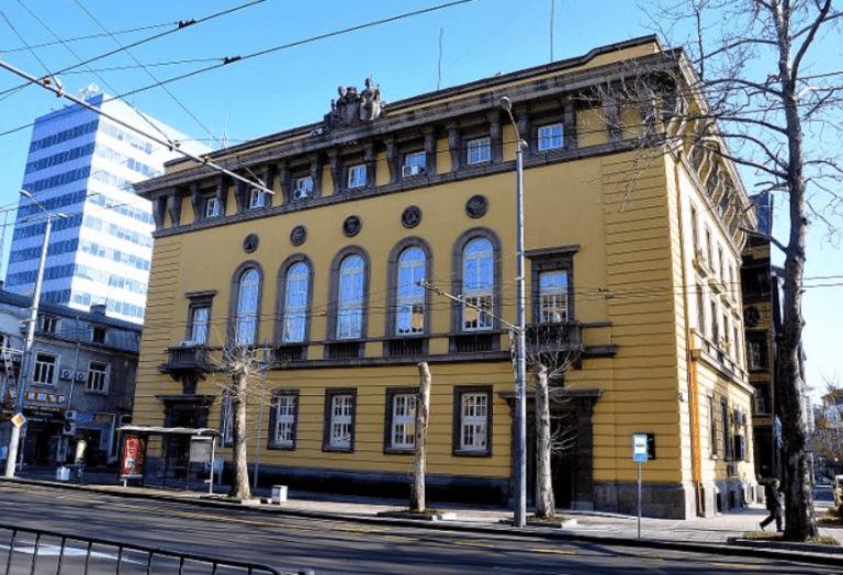 Областна администрация - Бургас