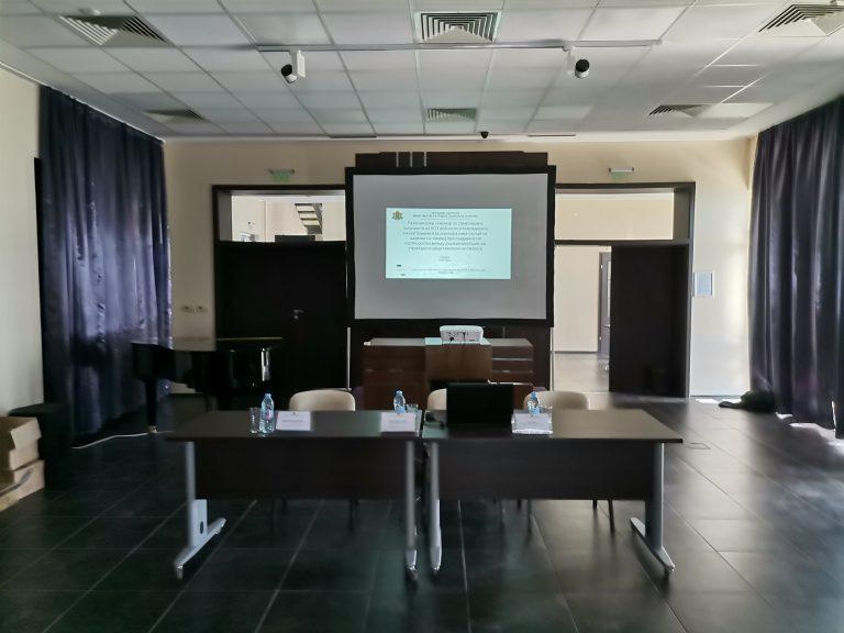 Разяснителен семинар