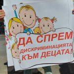 ОЗБГ подкрепя протеста на бизнеса!