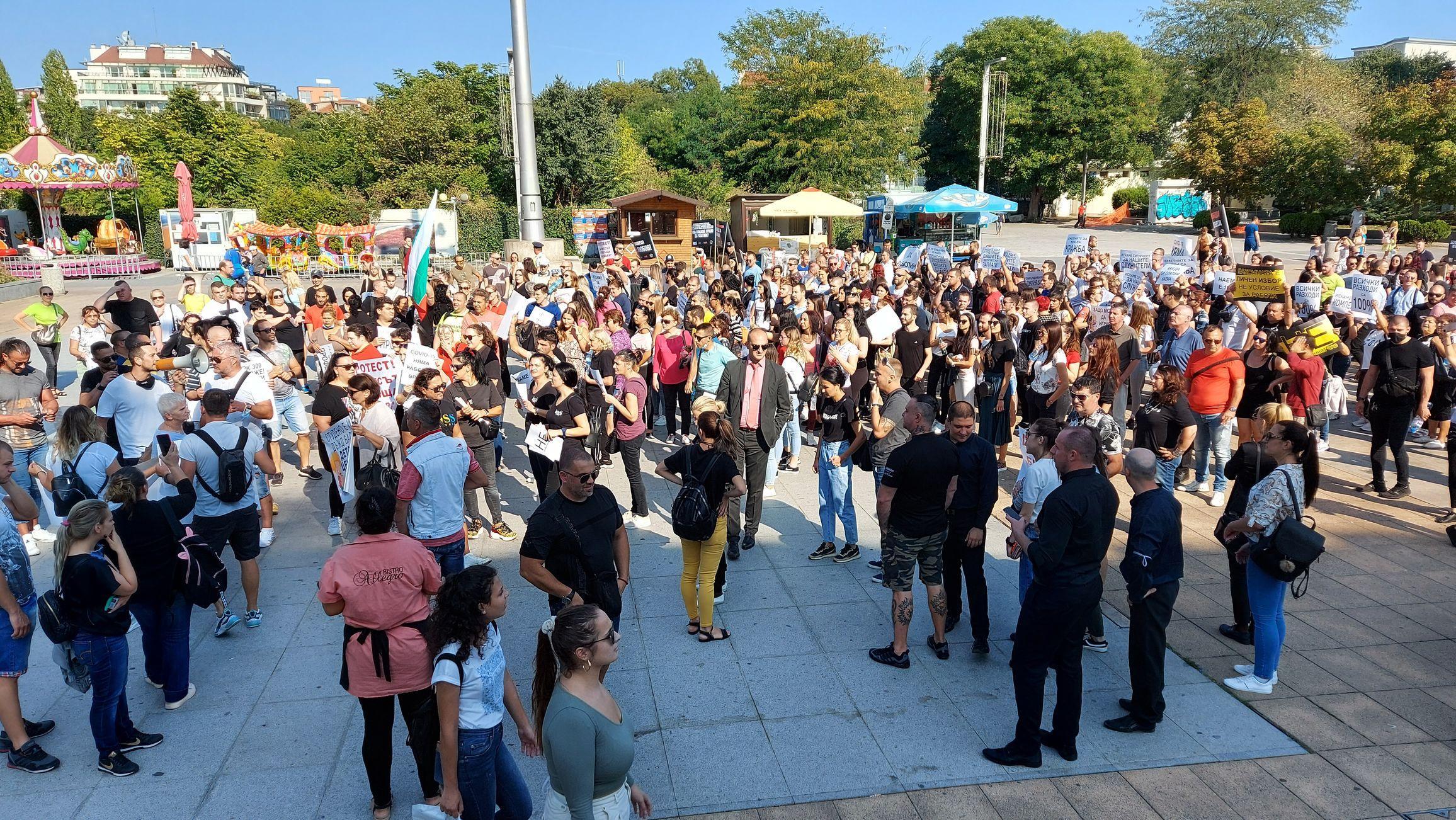 ОЗБГ подкрепи протеста на бизнеса